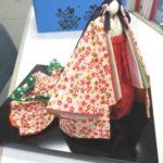 和紙人形の写真